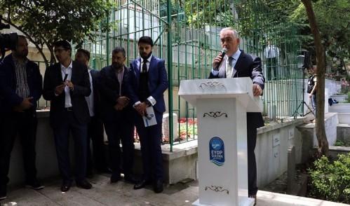 """""""Sultanu'ş Şuara"""" dualarla anıldı"""