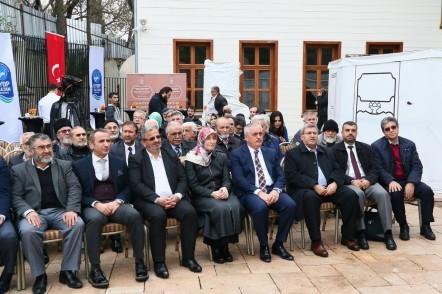 Kaşgari Dergahı, Nuran Çetin, Eyüpsultan Belediye Başkanı Remzi Aydın