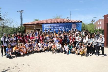 Kaymakamlık Kros Koşusu, Eyüpsultan Belediyesi, Milli Eğitim Bakanlığı