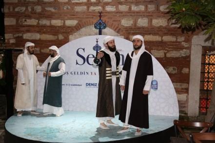 Caferpaşa Medresesi, Sahabe Sa'd bin Muaz, Eyüpsultan Belediyesi, Ramazan Çocuk Bahçesi