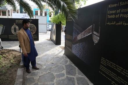 Eyüpsultan Belediyesi, İstanbul İl Kültür Turizm Müdürlüğü, Topkapı Sarayı Müzesi, Kutsal Emanetler Sergisi