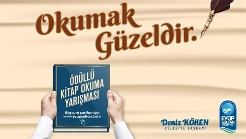 Eyüpsultan Belediyesi, Türk Dili ve Edebiyatı, yarışma