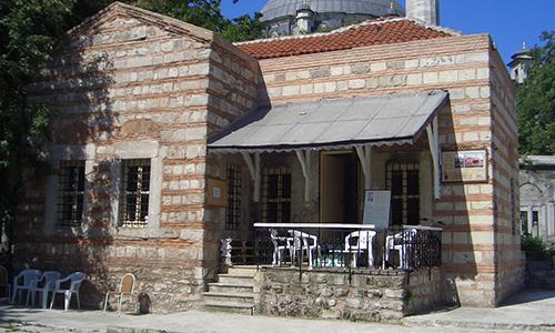 Mihrişah Sultan Sıbyan Mektebi