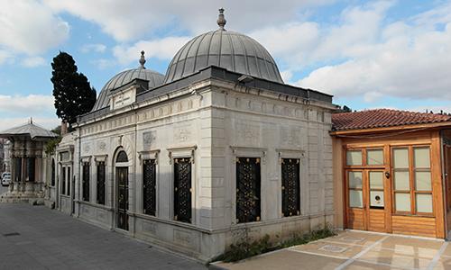Hüsrev Paşa Kütüphanesi