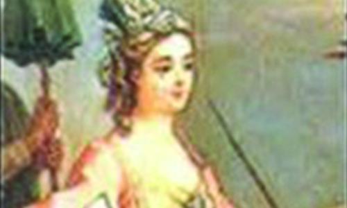 Mihrişah Valide Sultan