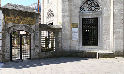 Sokollu Mehmet Paşa Türbesi