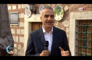 TRT 1 - Ramazan Sevinci - Caferpaşa Medresesi