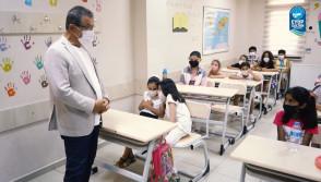 Eyüpsultan Belediyesi Yaz Okulları eğitime devam ediyor.