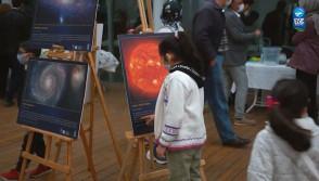 Dünya Uzay Haftası Eyüpsultan'da etkinliklerle kutlandı
