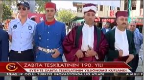 Kanal 24 - Eyüp zabıtası nostalji yaptı